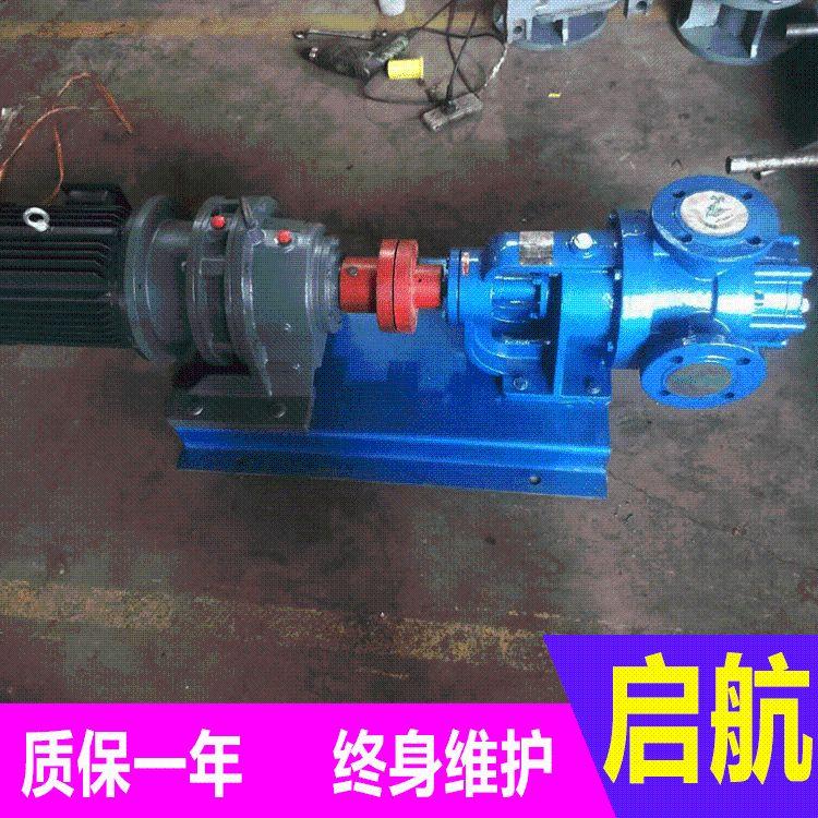 高粘度泵玻璃胶 结构胶专用泵高粘度转子泵