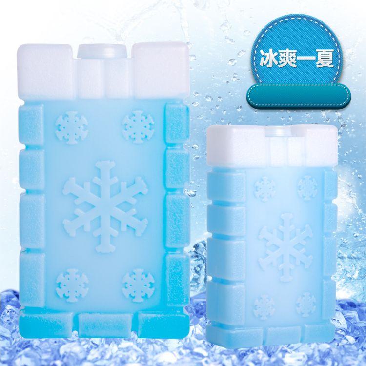 厂家可定制空调扇保温箱冷藏箱冷链配送食品级冰砖冰板冰晶盒冰盒