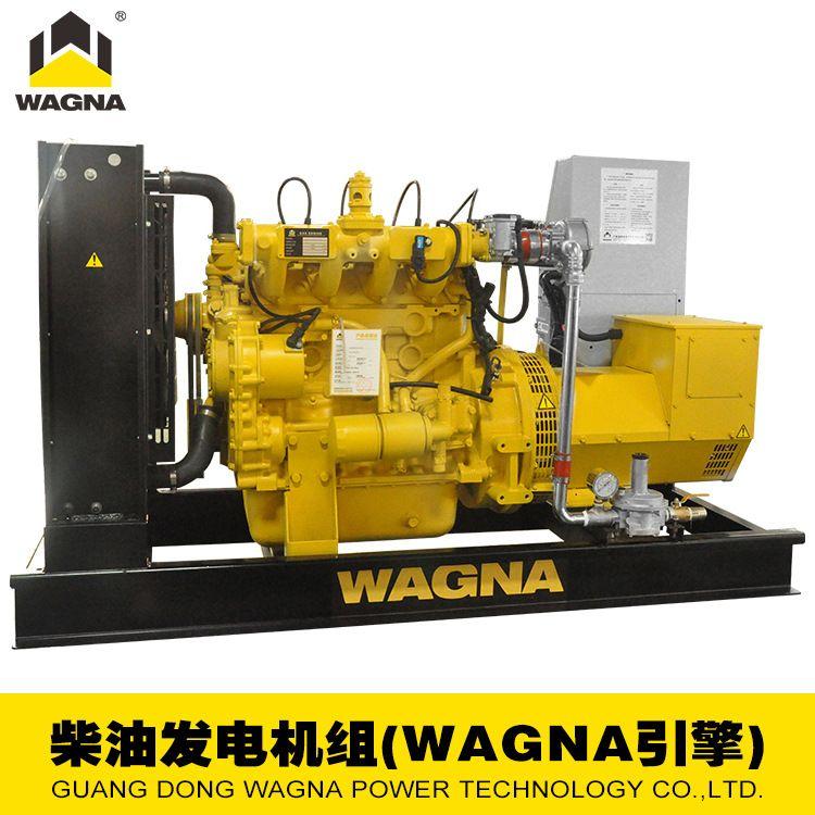 生产厂家直销高性能垃圾场燃气发电机 100KW沼气发电机组