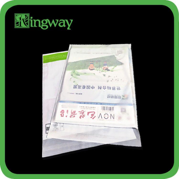 专业定制单层4丝PO奶白不干胶信封袋 塑料包装书籍 杂志自粘袋