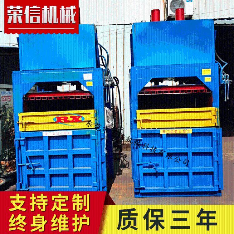 10吨液压打包机 生活垃圾 薄膜袋 塑料袋 自动压包机捆扎机  厂家供应
