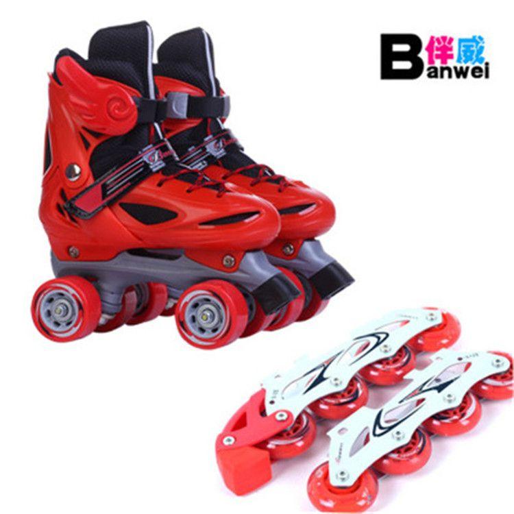 伴威儿童成人二合一两用单排直排轮双排轮四轮溜冰旱冰轮滑鞋批发