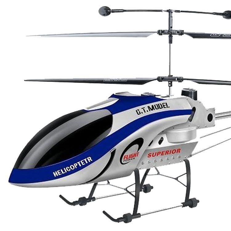 遥控航空模型直升机168CM