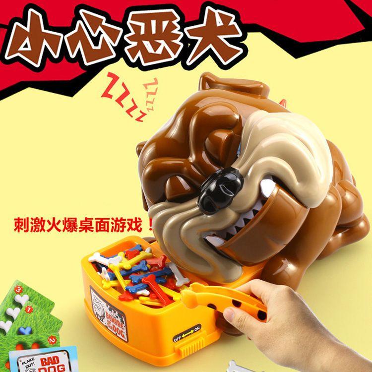 新奇特玩具亲子互动大号小心恶犬咬人整蛊偷骨头夹手吓人恶狗玩具