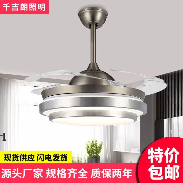 现代简约LED隐形风扇灯餐厅卧室42寸吊扇灯饭厅白色遥控吊扇带灯