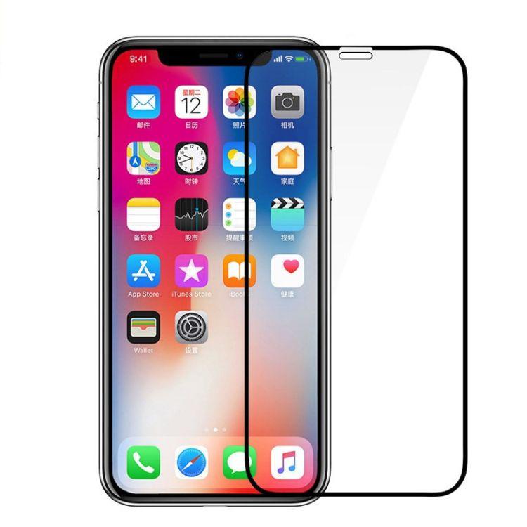 3D全屏钢化iPhone X Xs Xr Xs Max 5.8-6.1-6.8-用3D全屏覆盖钢化膜