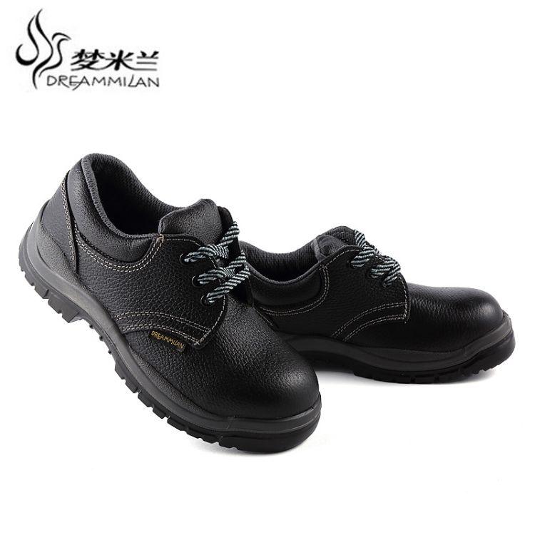 正品梦米兰466-S1防砸防静电安全鞋 耐磨耐油耐酸碱防滑减震鞋