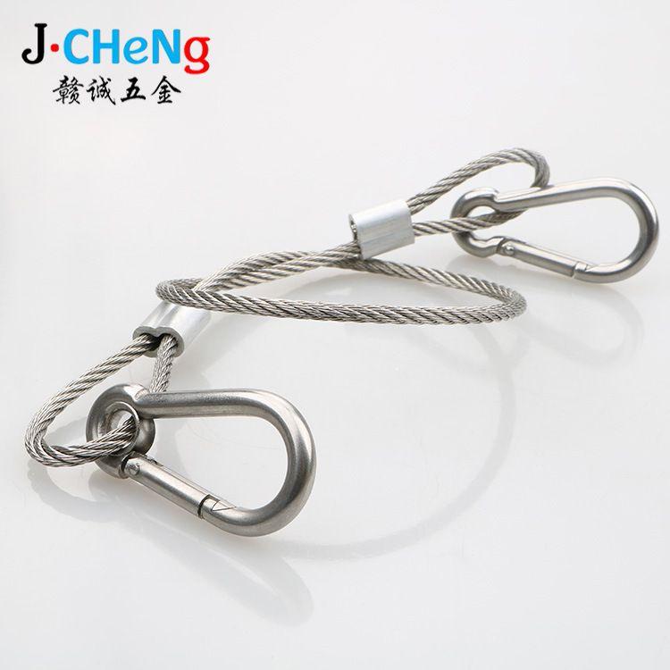 优质316不锈钢金属丝绳多股超柔软钢丝绳0.8mm规格足品种全价格优