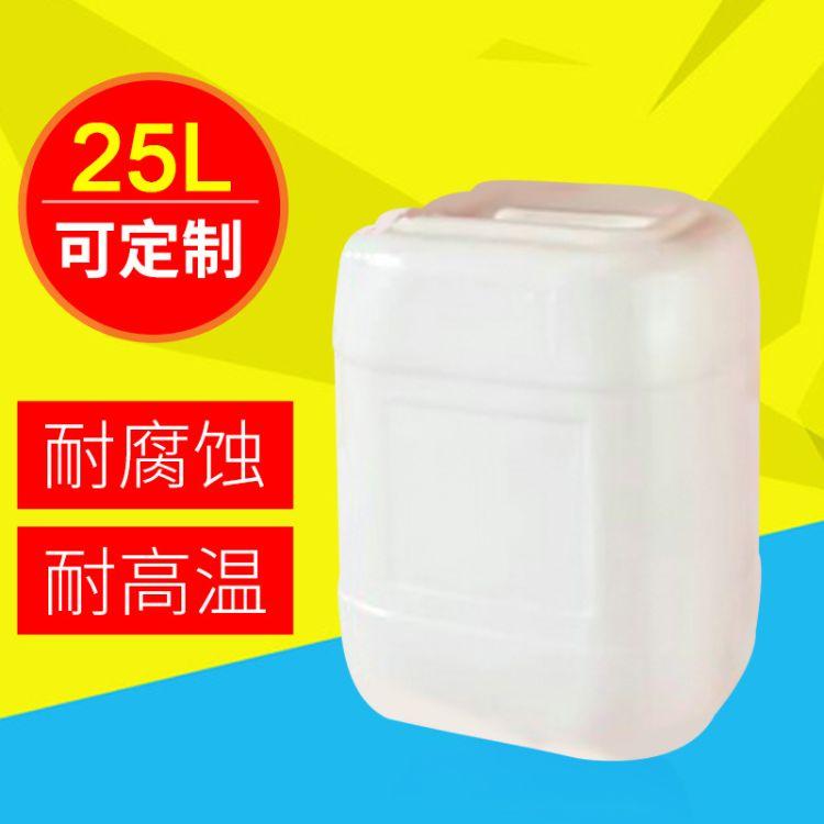 邯郸塑业 承接各类 25l耐酸碱小口方形化工塑料桶定制