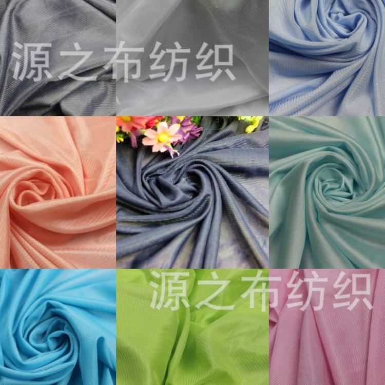 厂家直销 40D荧光裙子里衬弹力针织服装里布 针织面料