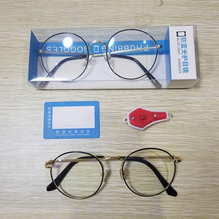新款包装盒男女3233成人平光镜防蓝光护目镜低头族护目镜框架眼镜