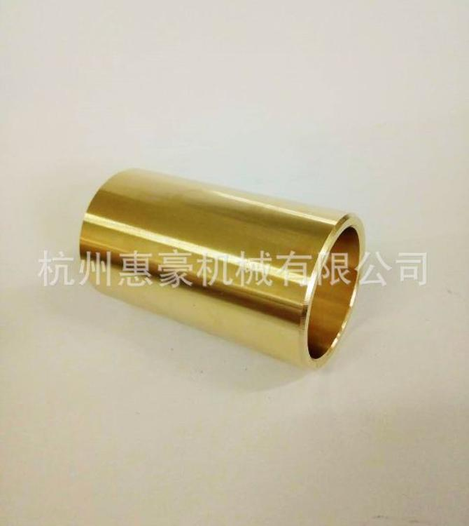 黄铜套五金制品加工定制34*44*76厂家批发