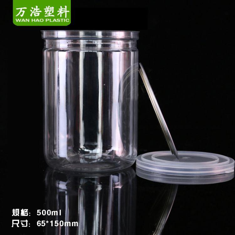 万浩 塑料易拉罐 pet透明罐塑料瓶供应