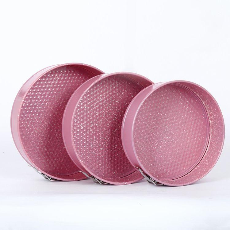 创意不锈钢蛋糕模具粉色不粘烘焙模具圆形锁扣脱底烘焙模型定制