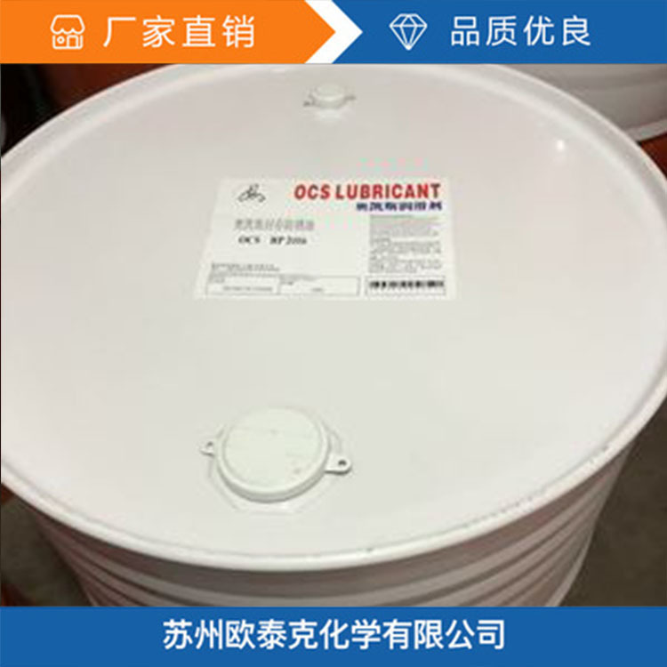 厂家直销 奥凯斯 可批发 奥凯斯RP2016防锈油 溶剂型防锈剂