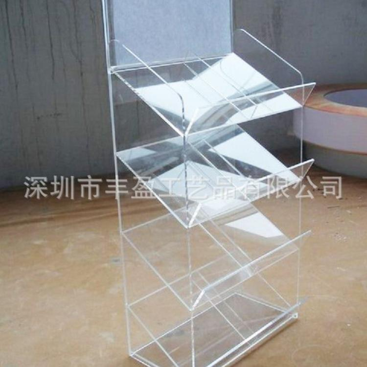 丰盈定制SJ756有机玻璃宣传书架,亚克力报刊架