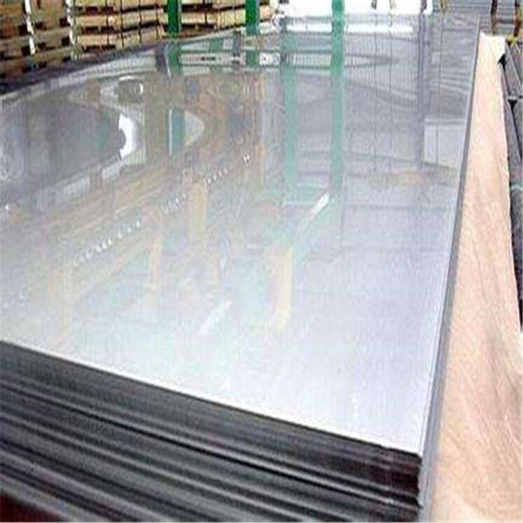 悦雷翔金属材料5052铝合金板营销新品厂家批量销售快速报价规格齐全爆款供应花纹板