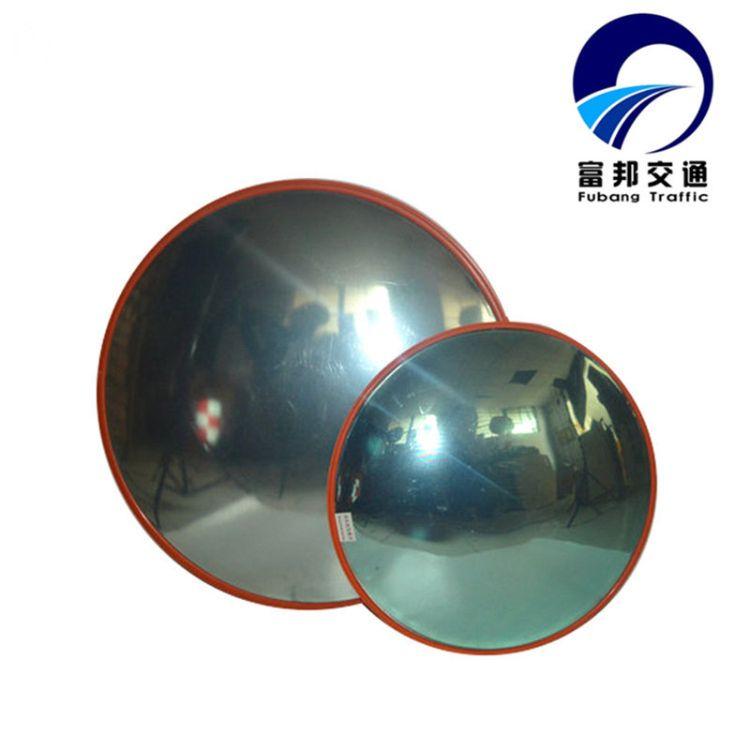 富邦新型小广角镜 70cm室内室外pc广角镜 道路安全转角反光凸面镜