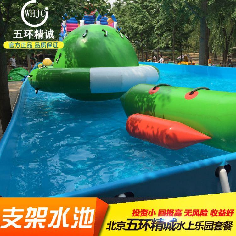 厂家定做大型支架移动游泳池 儿童水池水上乐园设备 PVC支架水池