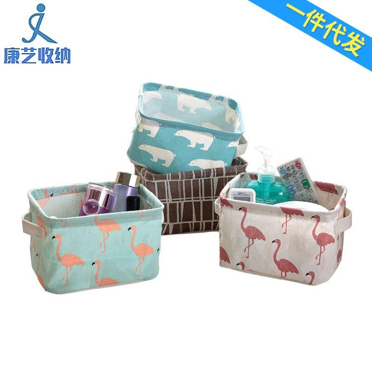 厂家批发清新棉麻带提手桌面杂物筐收纳盒卡通衣物田园布艺收纳筐