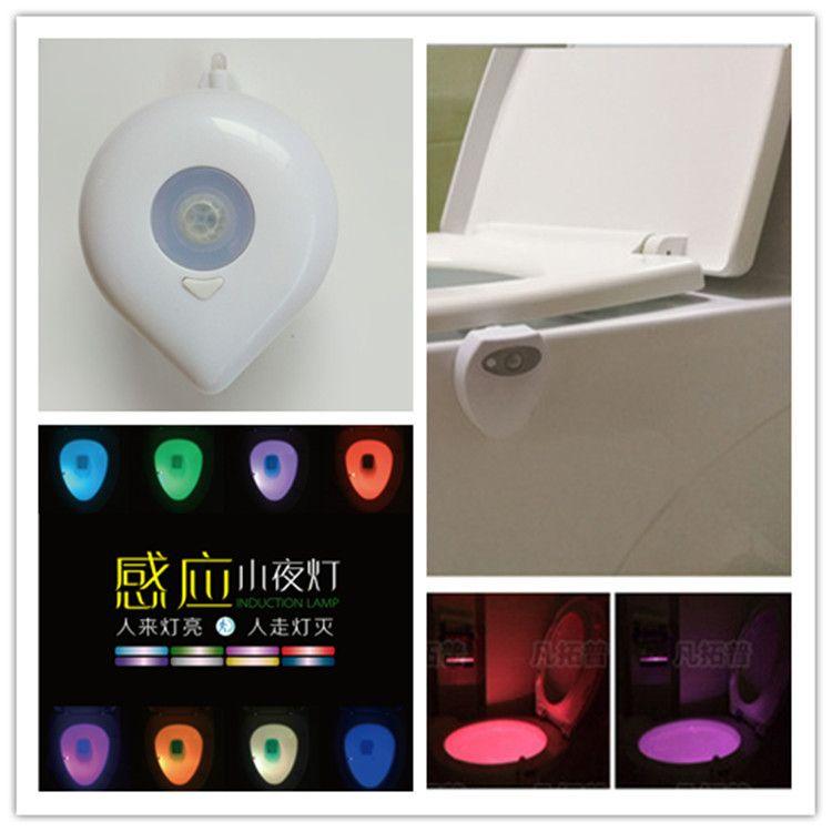 马桶灯 跨境电商 亚马逊热销产品  人体感应 led小夜灯 浴室灯