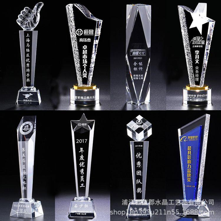 定做创意大拇指五角星水晶奖杯 比赛优秀员工颁奖定制工艺品奖杯