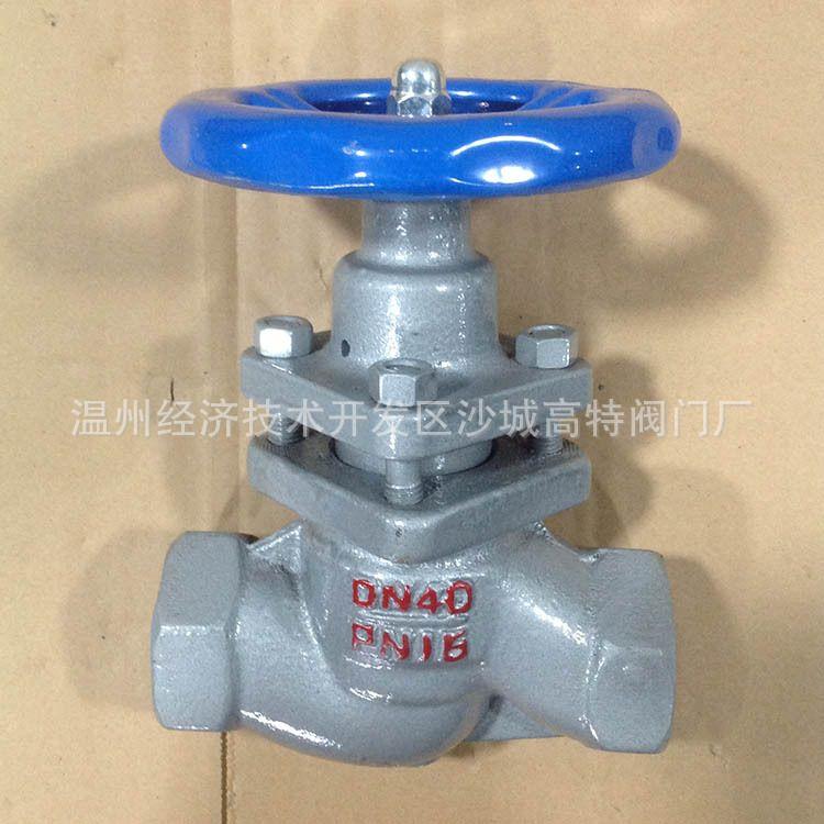 厂家批发直销 U11SM-16/25 DN40 铸铁丝口双向柱塞阀