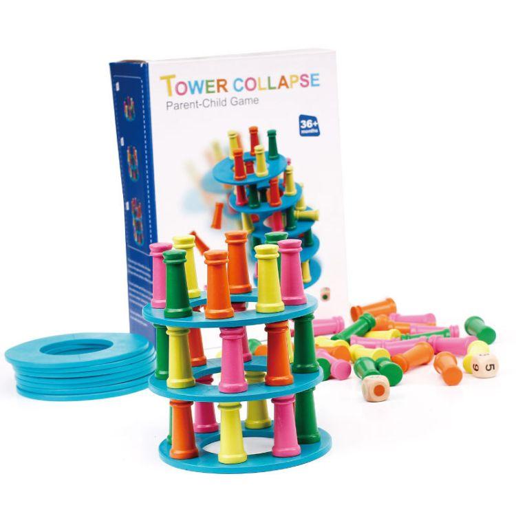 比萨塔叠叠高平衡桌面游戏 小儿童桌面飞行棋早教亲子益智游戏