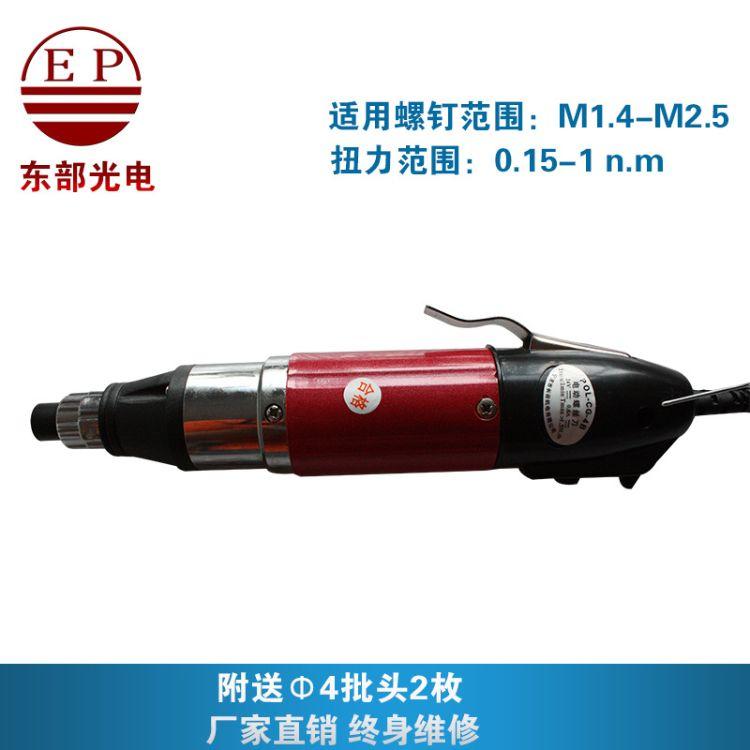 普及型800b电动扭力螺丝刀