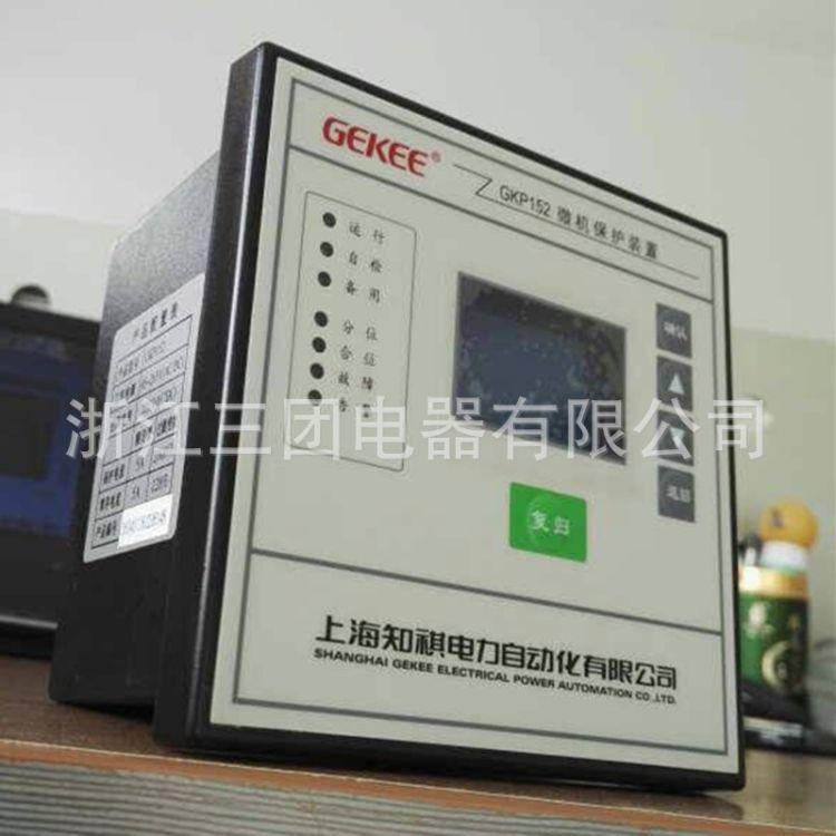 上海稳谷   特价 综合保护GKP152微机保护装置 微机综保 测控装置
