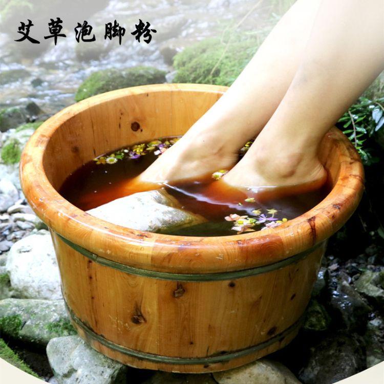 3艾草泡脚粉调理通经络艾叶足浴药包男女调理排毒驱寒祛湿去脚臭