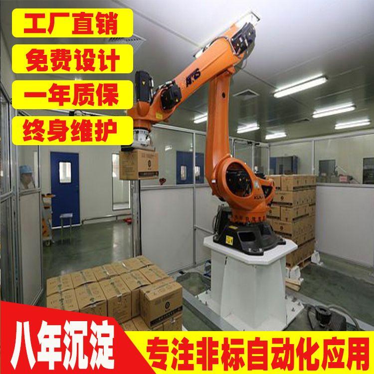 厂家直销码垛搬运工业机器人抓手 货物自动搬运机器人机械手臂