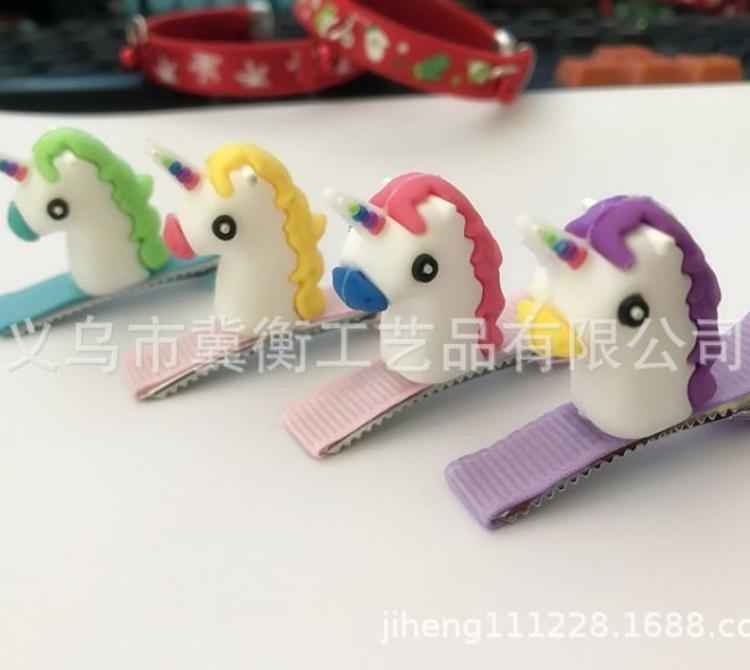供应独角兽立体发夹 儿童萌发夹  创意PVC软胶发夹
