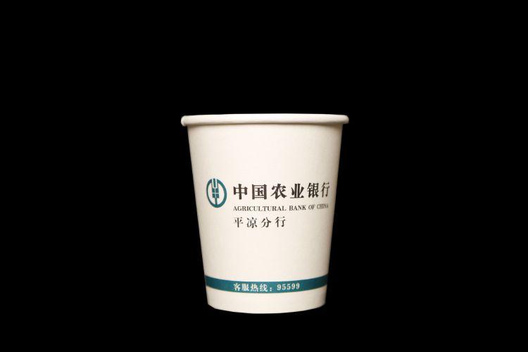 爱尚洁纸制品 一次性纸杯子一包50只装杯子增厚不渗漏茶水 现货