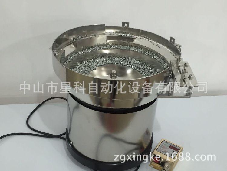 自动螺丝送料机  螺丝振动盘   螺丝送料器  自动送料振动盘