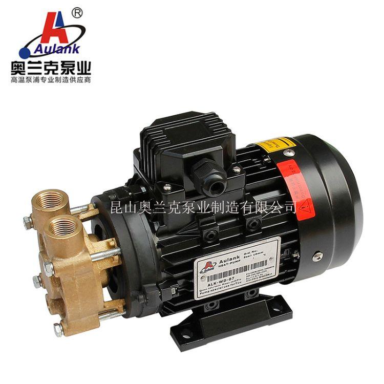 奥兰克甩卖 WD系列高压涡旋泵 灭菌设备泵 蒸汽发生器泵