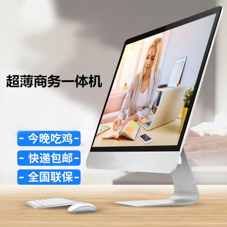 工厂直销超薄32寸一体机电脑办公家用游戏组装台式i7八代32英寸