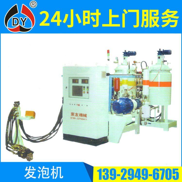 东友 小型聚氨酯高压发泡机 聚氨酯高压发泡机批发