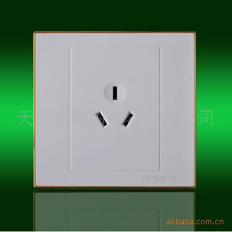 销售v8系列开关面板 家装纯白墙壁插座 工程款插座