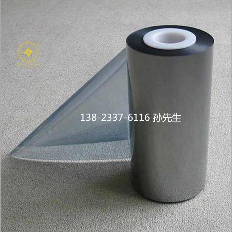 供应广东地区 防静电屏蔽卷料 APET电子膜 宽幅、厚度可定制