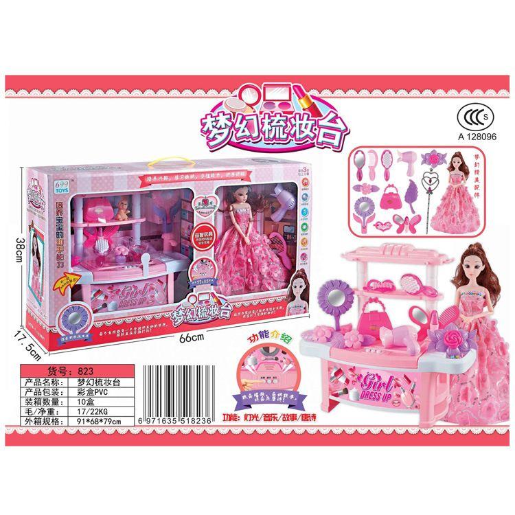 823梦幻梳妆台 女孩过家家公主化妆台玩具套装化妆 儿童玩具批发