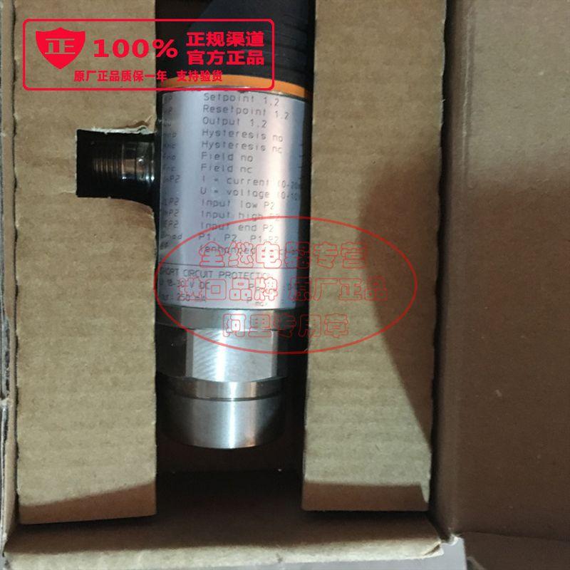 议价!原装正品PNI022易福门压力传感器质保一年现货销售