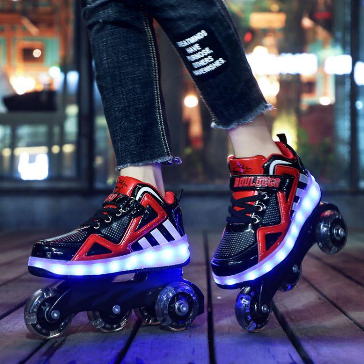 双排溜冰鞋成人双排轮旱冰鞋儿童四轮滑冰鞋发光灯鞋轮滑鞋变形鞋