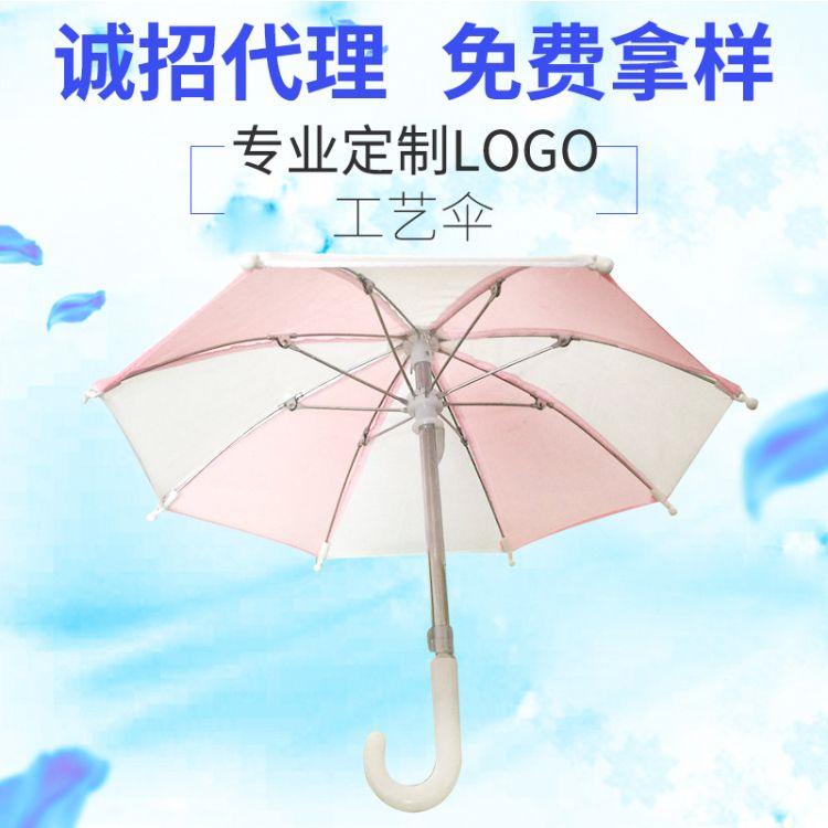 厂家定制儿童超小迷你玩具伞摆设装饰伞精美小雨伞工艺道具伞