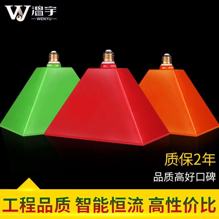 LED生鲜灯吊灯水果蔬菜猪肉灯熟食灯led超市塑料照明节能生鲜灯具