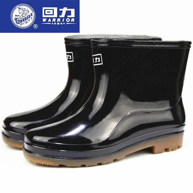 正品上海回力雨鞋557新款低筒雨靴 防滑牛筋底黑色工作水鞋男女