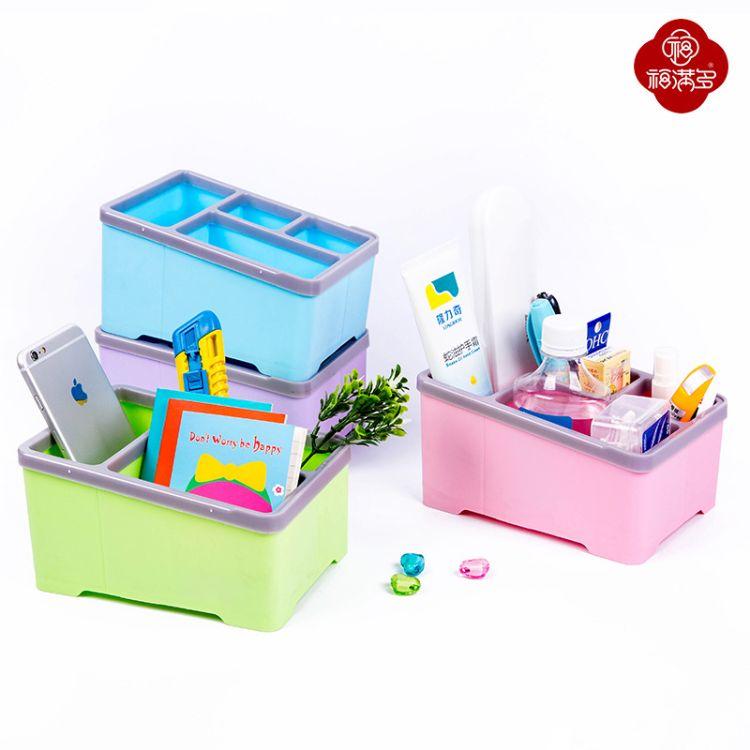 桌面化妝品收納盒塑料多功能首飾盒儲物盒辦公桌桌面收納盒家用