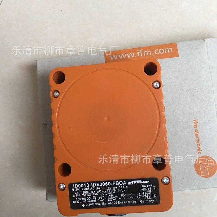 特价 全新IFM易福门电感式接近开关 ID0013   传感器感应开关