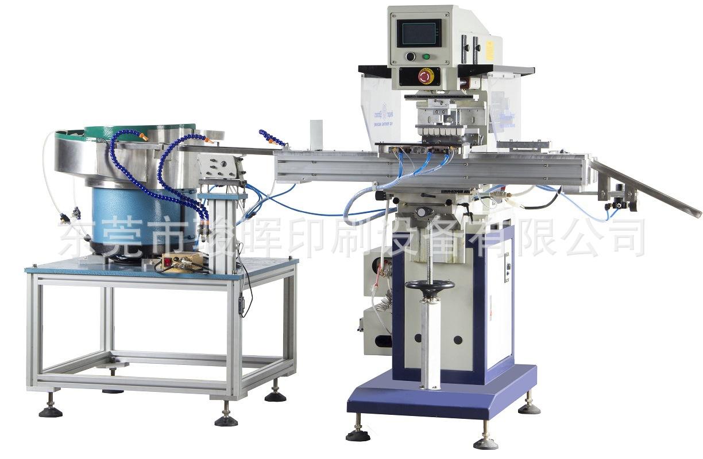 骏晖 全自动乐高积木乒乓球双色移印机 振动盘自动上料移印机 环保多面翻转移印机