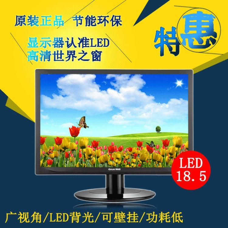 电脑液晶显示器LED185寸液晶LCD显示器家用办公显示器8成新9成新